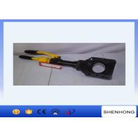 Wholesale Hand Operated Underground Cable Installation Tools Hydraulic Cable Cutter CPC-50 from china suppliers