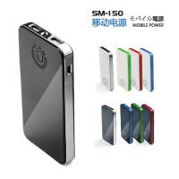 Wholesale NEW design Universal Mobile USB Power bank SM-150 Use in iphone.ipad, Digital camera and more from china suppliers