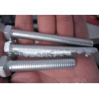 Wholesale M20 x 3.5 x 160 Bolts for Mill Liners EB027 from china suppliers