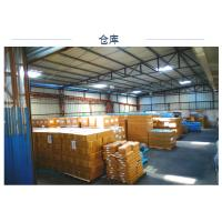 Dongguan Wanlixing Rubber Co., Ltd.