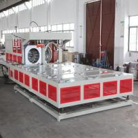 Wholesale R Style Water Cooling PVC Pipe Belling Machine 380V 3phase 50HZ Power from china suppliers