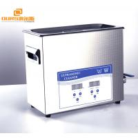 Wholesale High Clean Stainless Desktop Ultrasonic Cleaner 10 Gallon For Eyeglass / Ring from china suppliers