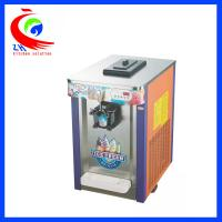 Wholesale 1 Flavors Commercial Ice Cream Machine Purple / Orange 16 - 18L Professional Ice Cream Maker from china suppliers