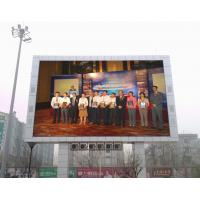 Wholesale Dicolor I-Magic P16 Full Color Outdoor LED Display from china suppliers