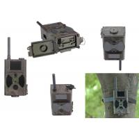 Quality SUNTEK Mini IR Hunting Trail Camera Motion Detection Optional 940nm for sale
