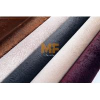 Wholesale Anti - Statics Faux Leather Fabric For Upholstery / Car Interior Green Dyestuff from china suppliers
