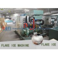 Wholesale Heavy Duty Flake Ice Machine For Fishery 500kg to 30 ton / 24hrs from china suppliers