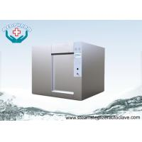 Wholesale Automation Autoclave Sterilizer Machine With Pressure Gauge And Pressure Reducing Valve from china suppliers