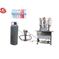 Wholesale Semi Automatic Air Freshener Filling Machine , Pneumatic Aerosol Can Filling Machine from china suppliers