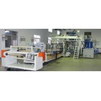 Wholesale 2350mm Width PP / PE / ABS / PS / PC / PMMA / PVC Plastic Sheet Extrusion Machine from china suppliers