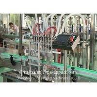 Wholesale Fully Automatic Liquid Filling Equipment Jam Filling Machine For Glass Jar from china suppliers