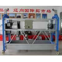 Wholesale Safe 8.3mm 8.6mm Wire Rope Suspended Platform with Safety Lock 30kN from china suppliers