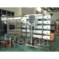 Wholesale Electric RO Water Treatment Systems SUS / PVC Pipeline Reverse Osmosis System from china suppliers