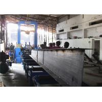 Wholesale 5.5 kW Automated Centering H beam Assembly Machine for Spot Welding / Tack Welding from china suppliers