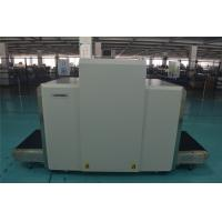 Wholesale Noiseless X - Ray Baggage Scanner For School Vision Inspection from china suppliers