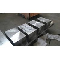 Wholesale Rectangular Forged Block Incoloy 825 / UNS N08825 / 2.4858 Nickel Alloy Products ASTM B564 from china suppliers