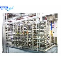 Wholesale Commerical Reverse Osmosis Water Treatment Equipment FRP / SS304 Filter Material from china suppliers