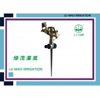 Wholesale Zinc Alloy Garden Irrigation Pulsating Sprinkler Adjustment Swing Nozzle from china suppliers