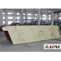 Wholesale 15kw Low Energy Waste Vibrating Screening Machine For Limestone from china suppliers