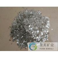Wholesale Mica for thermal insulation board Mica sheet/muscovite Mica powder for electronics from china suppliers