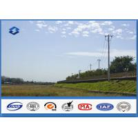 Wholesale Low Voltage Single Circult Electric Steel Power Pole with Hot Dip Galvanization from china suppliers