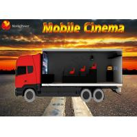 Wholesale Heterogeneous Motion Enjoyment Mobile Cinema Truck 12D Cinema from china suppliers