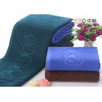 Wholesale Customized Hotel Bath Towels 100 Cotton With Embroidery Logo 35x75cm from china suppliers