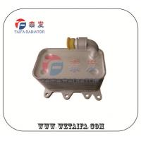 Buy cheap 17217803830 Transmission Aluminum Oil Cooler for BMW 5 E61 E60 2002 from wholesalers