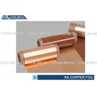 0.035mm * 520mm High Precision RA Copper Foil Roll Sheet For Transformers for sale