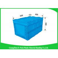 Wholesale Solid Collapsible Storage Crate Moving Storage , Foldable Plastic Box Eco-Friendly from china suppliers