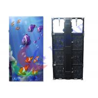 Wholesale P5.95 Front Service Outdoor Rental LED Display Boards Stage Background from china suppliers
