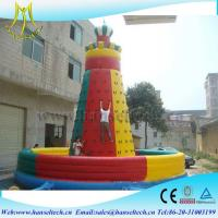 Wholesale Hansel Perfect customized giant inflatable ball game for kids from china suppliers