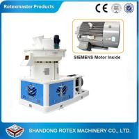 Wholesale 2ton/h Capacity  Wood Sawdust Ring Die Pellet Machine and Complete Pellet Production Line from china suppliers