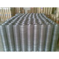 Wholesale welded stainless steel wire mesh Welded wire mesh Stainless Steel Wire Mesh from china suppliers