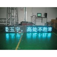 Wholesale Electronic Single Color Led Matrix Display Message 200w / m2 3906 Pixel from china suppliers