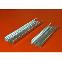 Wholesale Steel Channels-furring channel from china suppliers