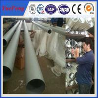 Wholesale 6063 T5 big size aluminum tube used in bridge from china suppliers