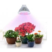 Wholesale Waterproof Uv E27 Led Grow Light In House Garden / Bonsai And Vegetative from china suppliers