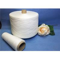 Wholesale 40s / 2 40s / 3 Natural White Polyester Core Spun Yarn With High Tenacity Strength from china suppliers