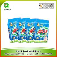 Wholesale Best Price High Performance Laundry Washing Powder For Arab Market from china suppliers