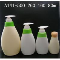 Wholesale Offer children shampoo bottle, Plastic shampoo PE bottle, PE Children Shower gel bottles from china suppliers