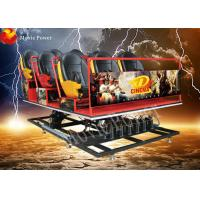 Wholesale Wind Rain Effect 7D Movie Theater Dynamic Seats 12 Months Guarantee from china suppliers