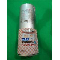 Wholesale CMYK Printed Aluminum Foil Plastic Roll Film For Cosmetic Sponge Packaging Bags from china suppliers
