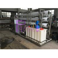 Quality Automatic RO Mineral Water treatment System With Active Carbon Filter for sale