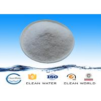 Buy cheap ISO Water soluble polymers for iron ore filtering , Polyacrylamide Water Treatment from wholesalers
