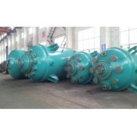 Wholesale Close type glass lined reactor for pharmaceutical and agrochemical industry from china suppliers