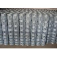 Wholesale High Strength Class 1 Zinc Coating Field Wire Fence With Hinge Joint 2.0mm Dia from china suppliers