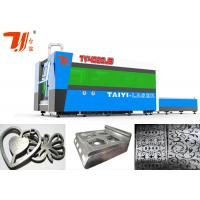 Quality IP54 Sheet Metal Laser Cutting Machine With Fiber Laser Cutter for sale