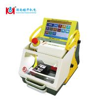 Wholesale china high security key cutting machine multi language for locksmith tool from china suppliers