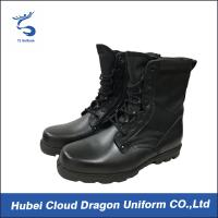 Wholesale Outdoor Leather Security Officer Boots / Black Shoes For Security Guards from china suppliers